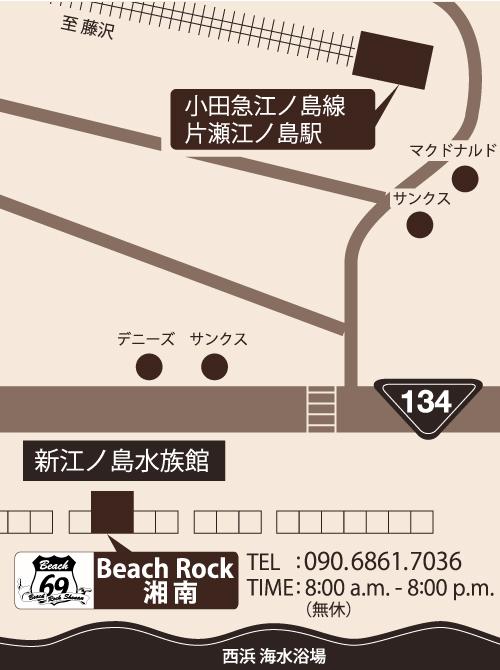 ビーチロック湘南地図.jpg